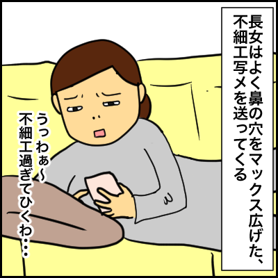 85369538-4B32-46FB-BDD7-FB7176957A0C