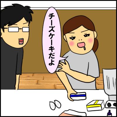 tizu4