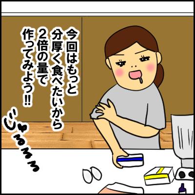 yasai7