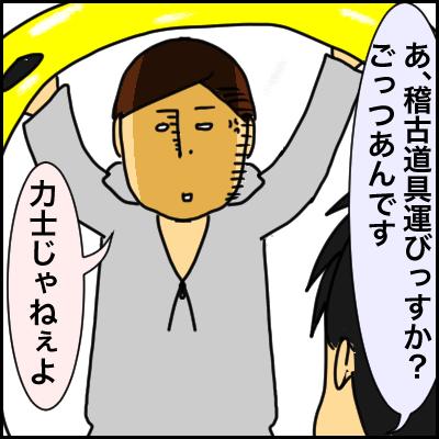 6528C457-855C-4766-9E53-9F0F7DFAC5D2
