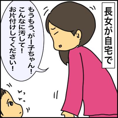 36D40101-250C-46DE-893D-3062AD3758CA