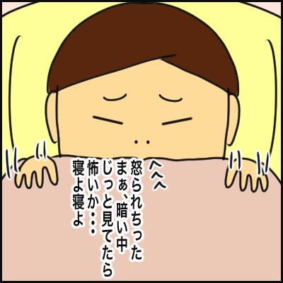D072472C-740F-4714-885C-02B5D9585A7B