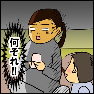 suki11