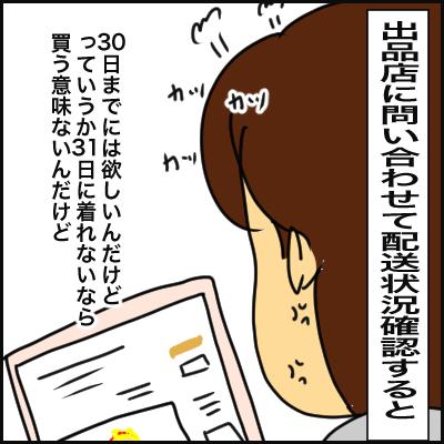 19817085-463A-481D-801A-91B6F583740F