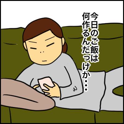 E32CD2BA-F072-468C-84A7-D9736825555B