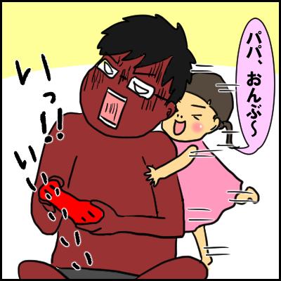 hiyake3
