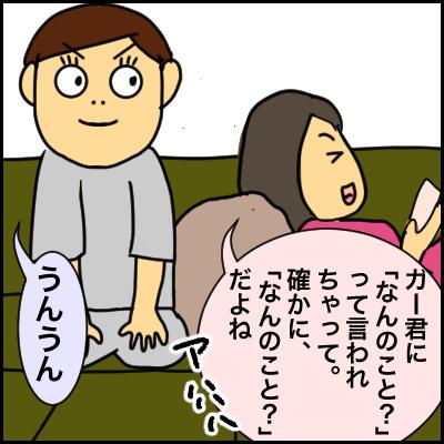 15788F57-20BF-41F3-B6F2-40C11CD49013