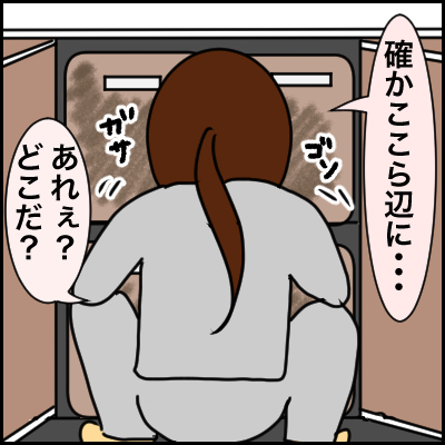 76A75E5B-9C2B-4A1C-A148-0B4781241BF9