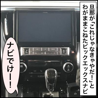 AA6AA510-AB7D-4EFE-8412-1909F9A899F7