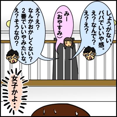 kizuku10