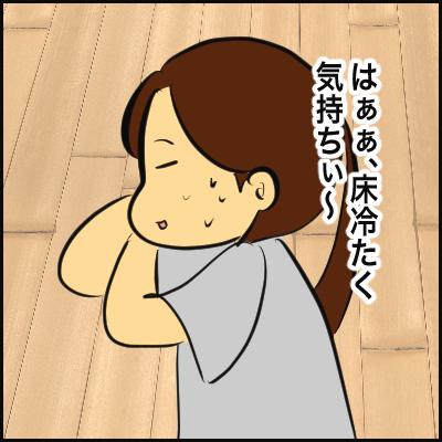 9D634F01-F299-41A1-890E-0C2D082DB318