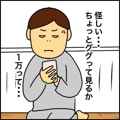 5F42211D-8BF2-4886-B05F-695826130E42