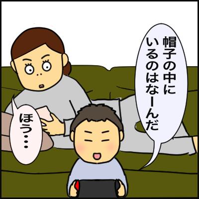 26B369EB-6A02-48D5-AC08-4D14E45269F2