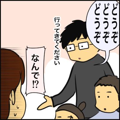 73F7D714-9814-48D0-9D68-714994EDF180