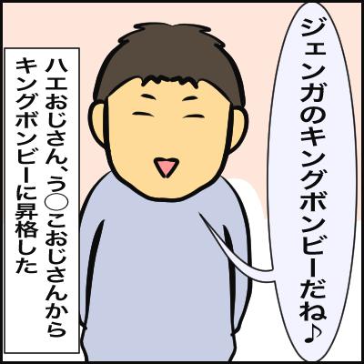 A3262466-1F53-4EFF-8B69-909B2C90F772