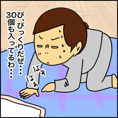 9D62DB02-A8D9-4098-9D9C-FC6975B6E42D
