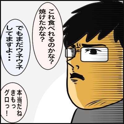 2DB14E3C-A61C-4AA1-B9D5-881A50B184E1