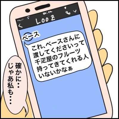 EC430682-2F79-4300-AE8A-C624055576C3