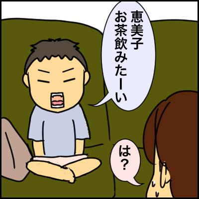 63A96ED4-DF27-4440-93D9-C5A4078AF821