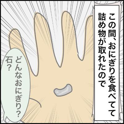 91BFE2D7-5E7B-486A-B8B2-86D8FF071FFC