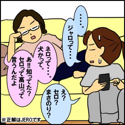 messe6