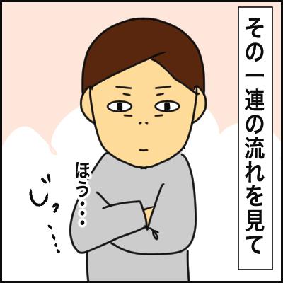 5F03EA55-6117-4F08-A64D-412E782C3D78
