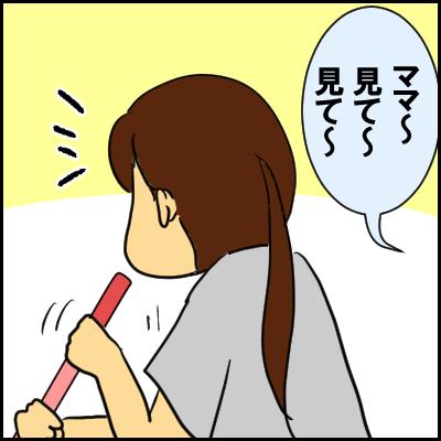 unmei1