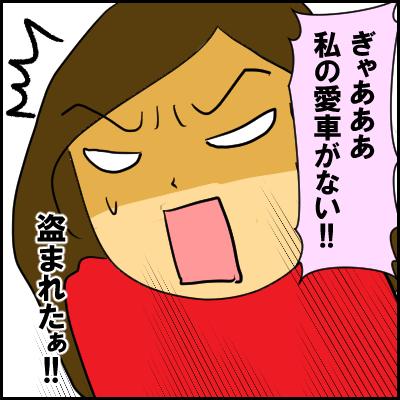 yuki9
