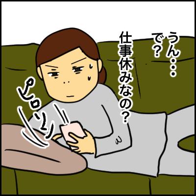 57E88712-22C1-4B38-933E-61A31699F849