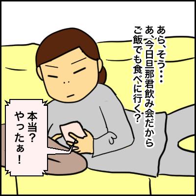 CF546D6A-02E3-412D-8C08-4BB8789E9F9C