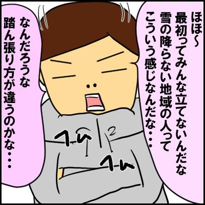 suberu9