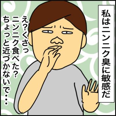 FC2146FD-6151-4066-9ABF-6DE16CA8EDCD