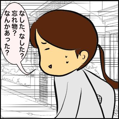 556D8974-9EA1-4B15-A1C3-5714C5E7889E