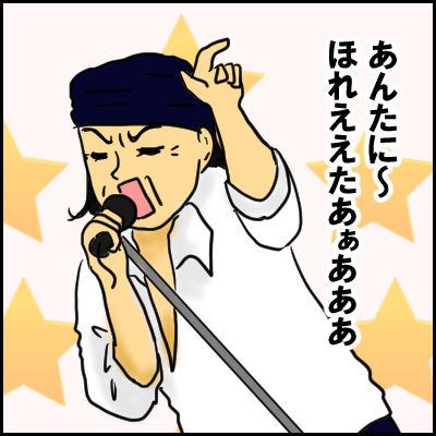 messe7