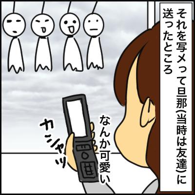 B03E2F67-964E-478E-A36C-75CBEBD167B8