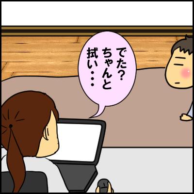 pantu4