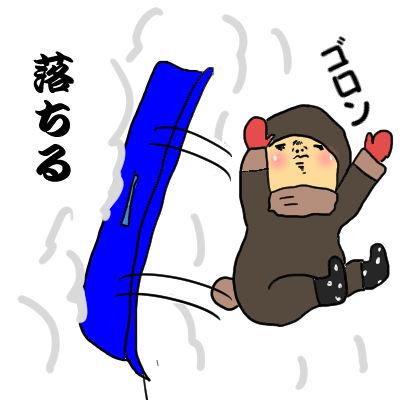 yuki14