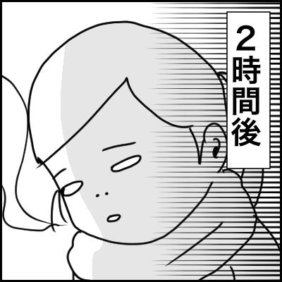 05C19F11-0FCF-46AE-B3A0-9D2BCFCCDA72