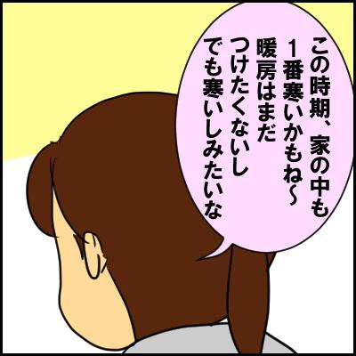 huyu3