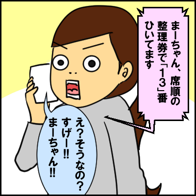 undoukai1