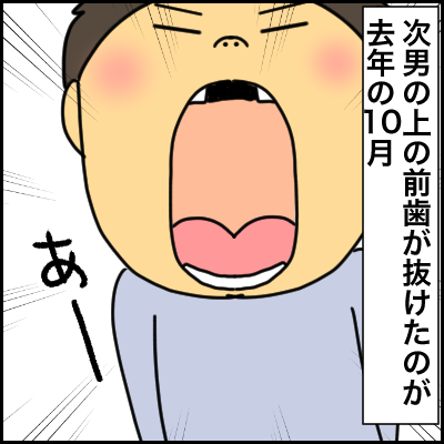 8B6B803F-58D7-4C31-9A01-97679A4C1E39