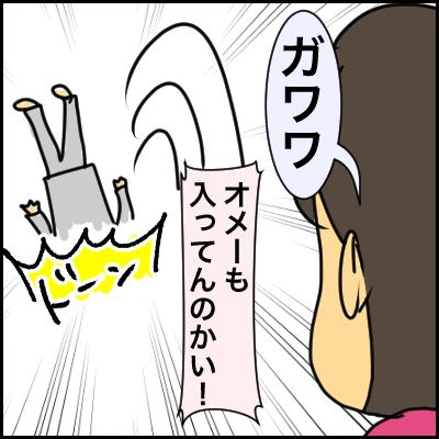 C0794C8D-F191-4D22-ACAB-199D77450D35