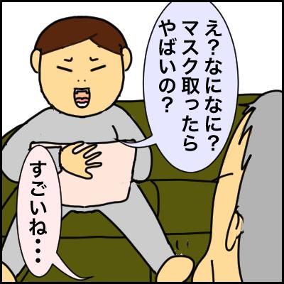 F59F2469-5356-47F1-A8BB-0886488B157B