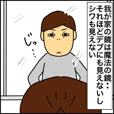 5C81D166-59D8-4414-B235-31F1D8B2048F