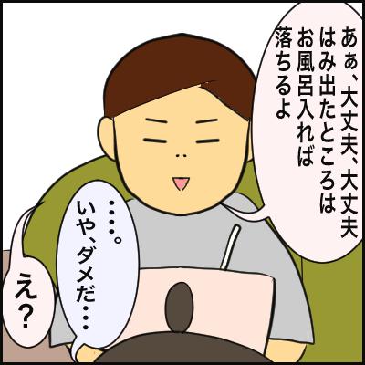 59838A11-584A-40DC-B6E3-51FA2BFE561C