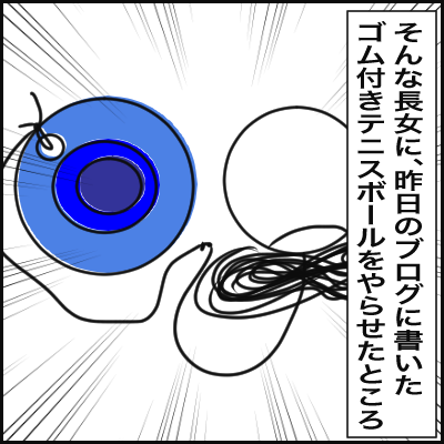 18924846-32DF-460F-AD48-75BBBF7D68A6