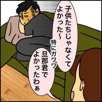 9B3215BF-C568-4576-A7D5-D1A45D3D9D4C