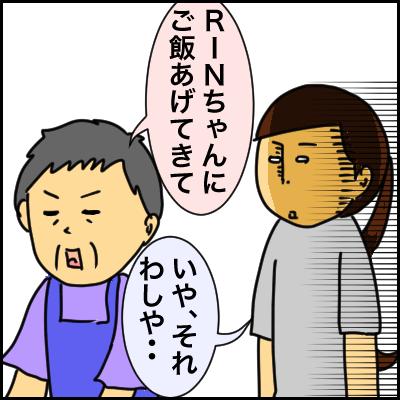 B89D4F24-CA7E-418B-8480-64D97B0DCF7B