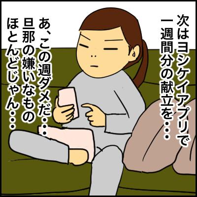 B1FC45F1-2D44-48A4-9CF4-2A8BF8DFCF8F