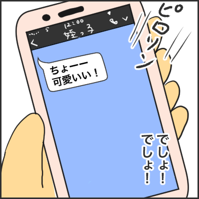 FBE3D032-9D12-4D17-839E-3C7B1FA466FE